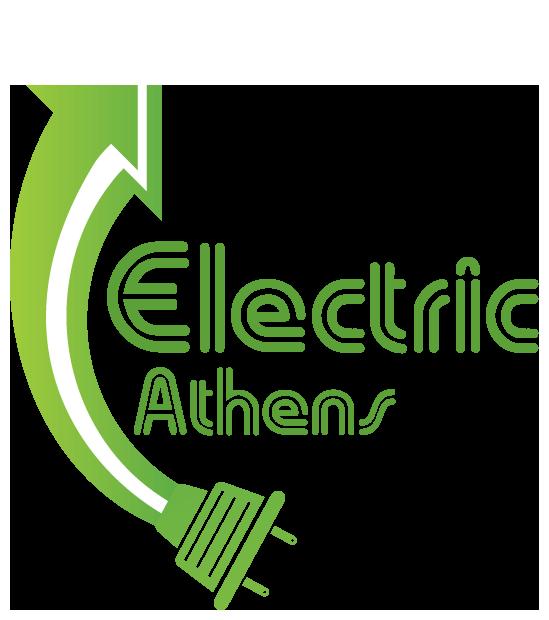Electric Athens Ηλεκτρολογικό Υλικό - Φωτιστικά